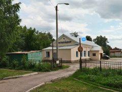 Отдел по вопросам миграции ОМВД РФ по Салавату