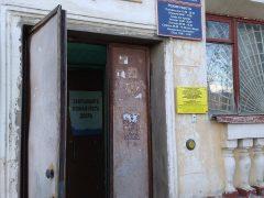 Отдел по вопросам миграции ОМВД РФ по Щекинскому району Тульской области