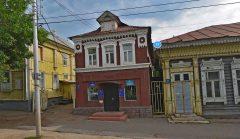 Отдел по вопросам миграции ОМВД РФ по Уфимскому району Башкортостана
