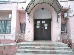 Отдел по вопросам миграции ОП № 1 в Бежицком районе Брянска УМВД РФ