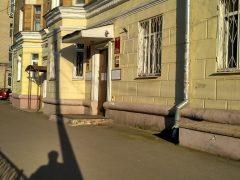 Отдел по вопросам миграции ОП № 11 «Восход» УМВД РФ по Казани