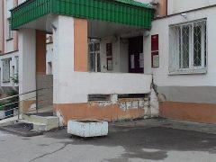 Отдел по вопросам миграции ОП № 12 «Гвардейский» УМВД РФ по Казани
