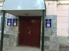 Отдел по вопросам миграции ОП № 3 «Зареченский» УМВД РФ по Казани