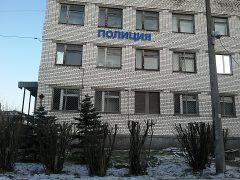 Отдел по вопросам миграции ОП № 5 по Соломбальскому, Северному и Маймаксанскому округов Архангельска УМВД РФ
