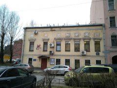Отдел по вопросам миграции УМВД РФ по Адмиралтейскому району Санкт-Петербурга