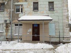 Отдел по вопросам миграции УМВД РФ по Череповцу