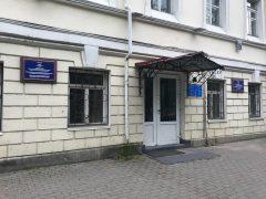 Отдел по вопросам миграции УМВД РФ по Гатчинскому району Ленинградской области