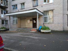 Отдел по вопросам миграции УМВД РФ по Калининскому району Санкт-Петербурга