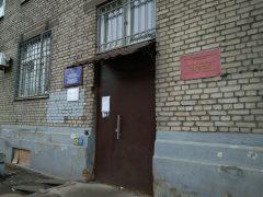 Отдел по вопросам миграции УМВД РФ по Кировскому району Санкт-Петербурга