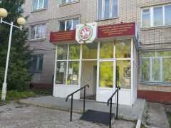 Отдел по вопросам миграции УМВД РФ по Нижнекамскому району Татарстана