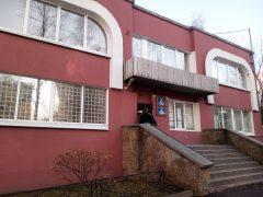 Отдел по вопросам миграции УМВД РФ по Приморскому району Санкт-Петербурга
