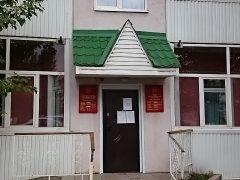 Отдел по вопросам миграции УМВД РФ по Стерлитамаку