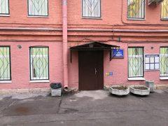 Отдел по вопросам миграции УМВД РФ по Василеостровскому району Санкт-Петербурга