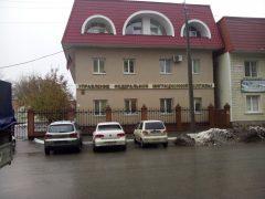 Отдел разрешительно-визовой работы и отдел по вопросам гражданства УВМ УМВД РФ по Оренбургской области