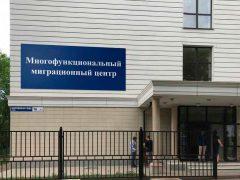 Отдел разрешительно-визовой работы и отдел по вопросам трудовой миграции УВМ УМВД РФ по Ярославской области
