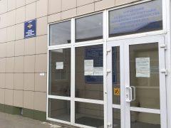 Отдел разрешительно-визовой работы УВМ УМВД РФ по Белгородской области