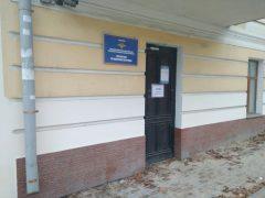Отдел разрешительно-визовой работы УВМ УМВД РФ по Калужской области