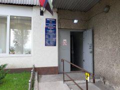 Отделение № 2 ОВМ УМВД РФ по Старому Осколу