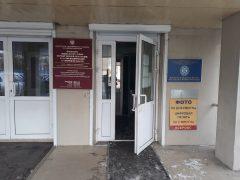 Отделение № 3 ОВМ МУ МВД РФ Иркутское