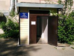 Отделение миграционного учета ОВМ УМВД РФ по Тюмени
