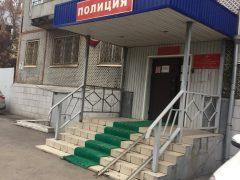 Отделение по Центральному округу ОВМ УМВД РФ по Туле