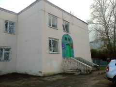 Отделение по Дёмскому району отдела по вопросам миграции УМВД РФ по Уфе