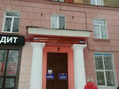 Отделение по Калининскому району отдела по вопросам миграции УМВД РФ по Уфе
