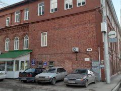 Отделение по Ленинскому району отдела по вопросам миграции УМВД РФ по Уфе