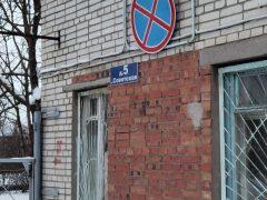 Отделение по оформлению паспортов и регистрации ОВМ ОМВД РФ по Ломоносовскому району ЛО