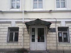 Отделение по оформлению паспортов и регистрации ОВМ УМВД РФ по Гатчинскому району ЛО