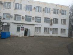 Отделение по оформлению загранпаспортов УВМ МВД РФ по Республике Крым