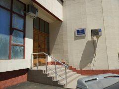 Отделение по оформлению загранпаспортов УВМ МВД РФ по Республике Крым (Киевская 139А)