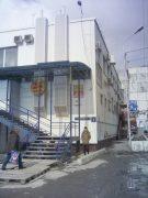 Отделение по оформлению загранпаспортов УВМ МВД РФ по Республике Саха (Якутия)
