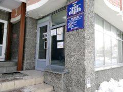 Отделение по оформлению загранпаспортов УВМ УМВД РФ по Архангельской области