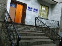 Отделение по Орджоникидзевскому району отдела по вопросам миграции УМВД РФ по Уфе