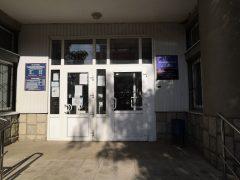 Отделение по организации оформления заграничных паспортов отдела по работе с гражданами РФ УВМ УМВД России по Тамбовской области