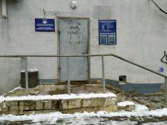 Отделение по организации оформления заграничных паспортов УВМ УМВД России по Кировской области