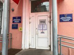 Отделение по работе с соотечественниками, беженцами и вынужденными переселенцами ОВГ УВМ УМВД РФ по Рязанской области