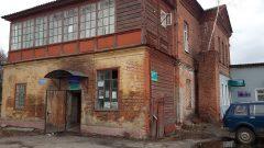 Отделение по вопросам миграции МО МВД РФ «Стародубский»