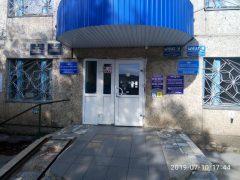 Отделение по вопросам миграции ОМВД РФ по Баймакскому району Башкортостана