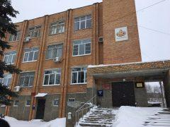 Отделение по вопросам миграции ОМВД РФ по Дзержинскому району Калужской области