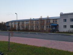 Отделение по вопросам миграции ОМВД РФ по городу Губкинскому