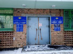 Отделение по вопросам миграции ОМВД РФ по Инте