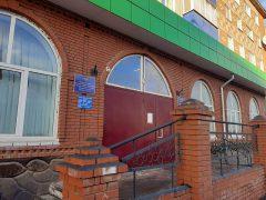 Отделение по вопросам миграции ОМВД РФ по Янаульскому району Башкортостана