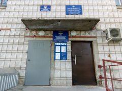 Отделение по вопросам миграции ОМВД РФ по Колпашевскому району УМВД РФ по Томской области