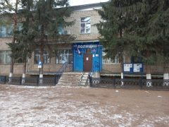 Отделение по вопросам миграции ОМВД РФ по Кушнаренковскому району Башкортостана