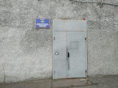 Отделение по вопросам миграции ОМВД РФ по Омскому району Омской области