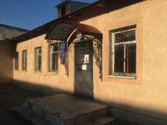 Отделение по вопросам миграции ОМВД РФ по Сибаю