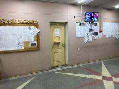 Отделение по вопросам миграции ОМВД РФ по Сосногорску