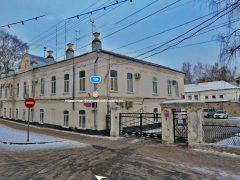 Отделение по вопросам миграции ОМВД РФ по Великоустюгскому району Вологодской области